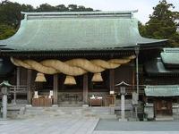 Miyajidake Santuário