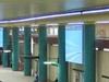 Mcgill Station Interior