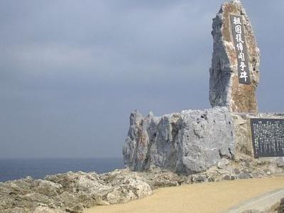 Monument In Commemoration