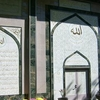 Mosque Front Small
