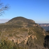 Mount Bancos