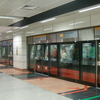 Mountbatten MRT Station Platform
