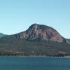 Moogerah Parque Nacional de Picos