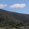 Gulaga Parque Nacional