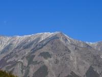 Mount Kenashi