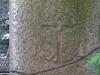 Mount Parish Stone
