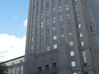 Daniel Patrick Moynihan United States Courthouse