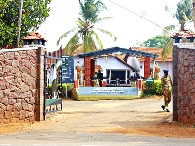 Malabar Special Police Headquaters