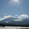 Mount Asama From Gunma Prefecture