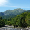 Mount Echigo Komagatake