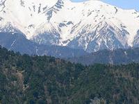 Monte Hijiri