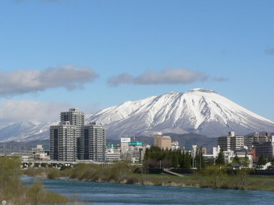 Mount Iwate From The City Of Morioka