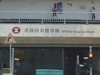 Entrance To MTR