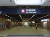 Wu Kai Sha Station Exit A1