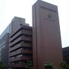 Universidade Mukogawa da Mulher