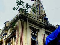 Mumba Devi Temple