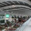 Mumbai Airport Domestic Departure Terminal