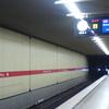 Karl Preis Platz Station