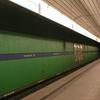 Forstenrieder Allee Station