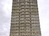 Twenty- Storied Gopura At Murudeshwara Temple