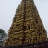 Sikhara Of Murudeshwara Temple