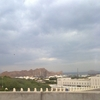 The Headquarters And Petroleum Refinery Of PDO In Muscat