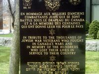 Montreal Holocaust Memorial Centre