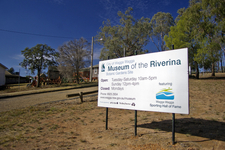 Museum Of The Riverina Botanic Gardens Site