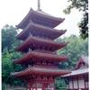 Myōō In