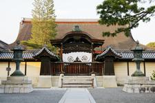 Dai-hōjō