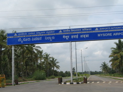 Mysore Airport  Gate