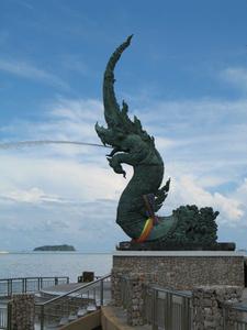 Naga Head At Song Thale Park
