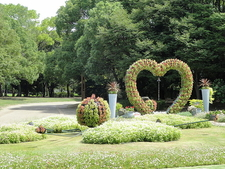 Nagai Botanical Garden - Higashisumiyoshi-ku