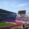 Estadio Nagai