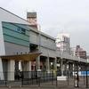 Nagai Station