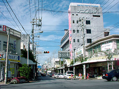 Nago Street