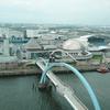 Puerto de Nagoya Public Aquarium