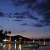 Nakki Lake After Sunset