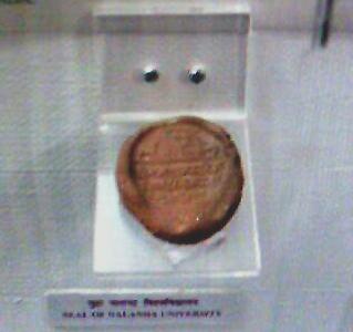 Nalanda Seal, ASI Museum