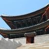 Namdaemun - Left Side Of Gate