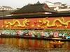 Nanjing FuZiMiao - Dazhaobi