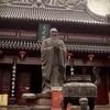 Nanjing Temple Of Confucius