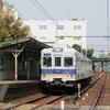 Ashiharachō Station