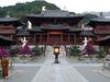 Nan Lian Chinese Garden & Chi Lin Nunnery - Kowloon HK