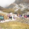 Nathu La Pass