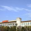 Museo de la Revolución China