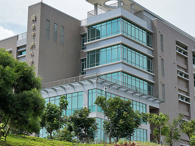 National Central University  Taiwan