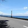 National Highway Of Negros Island