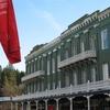 National Exchange Hotel