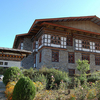 National Library, Bhutan